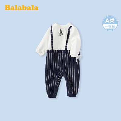 【2.26超品 5折价:94.95】巴拉巴拉婴儿外出抱衣爬服哈衣宝宝连体衣新生儿衣服男童周岁礼服 假两件套装,满满英伦风