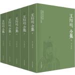 王阳明全集(全五册) 全新足本,简体横排,超值收藏版!