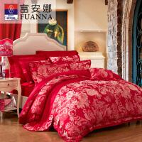 富安娜家纺床上用品高档欧式提花四件套床单婚庆套件卡萨布兰卡