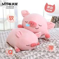 米炭猪公仔大毛绒玩具粉红娃娃可爱睡觉抱枕女生超软玩偶生日礼物