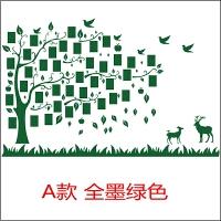 照片墙贴相片树公司企业办公工室文化墙装饰贴纸大树相框员工风采 A款 全墨绿色