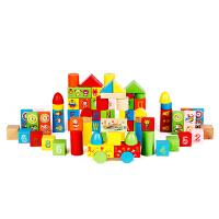 积木木质字母数字宝宝拼图儿童立体搭建数字玩具 100粒袋装