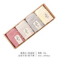 中国结竹炭竹纤维毛巾A类小方巾草木染吸水儿童洗脸家用毛巾 34x34cm