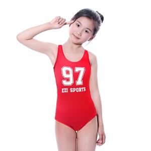 弈姿EZI温泉儿童女童学生游泳衣 专业运动少女裙式连体泳衣 1396 红色