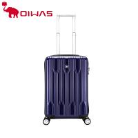 oiwas/爱华仕商务拉杆箱 新品旅行箱行李箱 6206