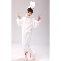 儿童动物表演服装小白兔服装舞台装小兔子服演出服男女幼儿卡通服