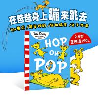 Dr.Seuss Hop On Pop 苏斯博士蓝色系列:在老爸身上跳来跳去 汪培�E廖采杏吴敏兰推荐书目英文原版绘本 送音频
