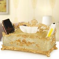 纸巾盒遥控器收纳盒欧式创意树脂客厅抽纸盒时尚家居用品纸抽 杏色 双格珍黄