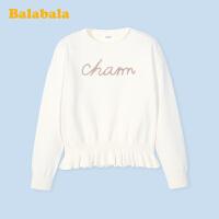 【3折价:59.7】巴拉巴拉儿童打底衫女童毛衣新款中大童春季童装套头毛衫甜美