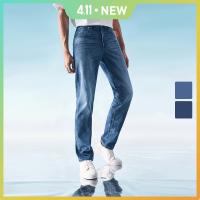 【再叠9折礼券】网易严选 男式冰氧吧牛仔裤