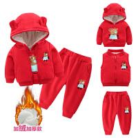 罗町婴儿冬装套装三件套装男童0-1-3岁2秋冬季加绒保暖卫衣女宝宝外出洋气棉衣3件套