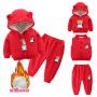 【年货节2件3折到手价:86.7元】罗町婴儿冬装套装三件套装男童0-1-3岁2秋冬季加绒保暖卫衣女宝宝外出洋气棉衣3件套