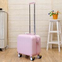 镜面PC拉杆箱女行李箱旅行子母箱包万向轮16寸17寸18寸登机箱硬箱 淡粉色 (单箱) 18寸