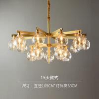 照明全铜吊灯后现代创意设计师个性客厅纯铜灯具美式简约餐厅卧室铜灯