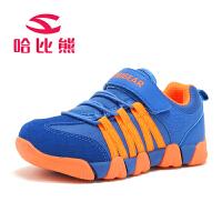 【2件3折到手69元】哈比熊男童鞋子春秋季新款韩版儿童鞋子女百搭女童透气运动鞋