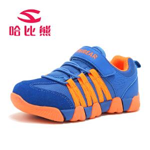 【每满100减50】哈比熊男童鞋子春秋季新款韩版儿童鞋子女百搭女童透气运动鞋