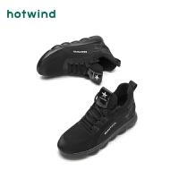 【2.29-3.2 2件3折】热风女士慢跑休闲靴H97W8409