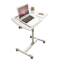家逸 笔记本桌懒人桌子 简易办公桌床边桌 可升降移动多功能电脑桌双色