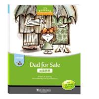 正版 黑布林英语阅读 小学b级别4 出售爸爸 附光盘 小学生英语学习少儿英语故事英文绘本英语分级阅读