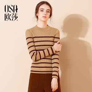 OSA欧莎2017冬装新品条纹 套头 圆领针织衫S117C16046