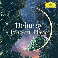 [现货]德彪西 平静的钢琴曲 2CD