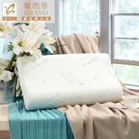 【限时直降】富安娜家纺 馨而乐 床上用品 记忆棉护颈枕头 净柔呼吸慢回弹枕 60*35CM