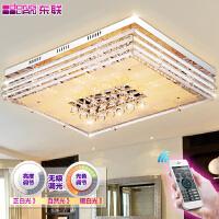 东联现代简约LED客厅灯吸顶灯卧室灯餐厅长方形LED玻璃水晶吸顶灯x287