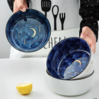光一星空可爱饭碗家用餐具水果沙拉盘子汤面麦片网红陶瓷碗大号单个装