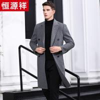 恒源祥男士双面毛呢大衣2018秋冬新款中年时尚休闲上衣西装领外套