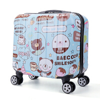 18寸可爱卡通迷你登机拉杆箱女生旅行箱学生密码拉杆箱子可商务 微笑黄兔+化妆包 镜面子母箱