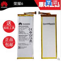 华为荣耀6 畅玩4X原装电池HB4242B4EBW手机H60-L01-L02-L11-L10