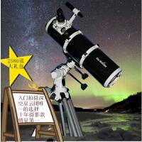 送手机目镜 信达150小黑 高倍高清150750 天文望远镜 可接电脑 可接单发相机拍摄 套餐二跟踪版