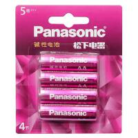 松下环保 碱性 亮彩电池5号AA干电池 粉彩碱性电池 4节装
