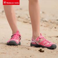 【商场同款秒杀价:119元】探路者儿童凉鞋 春夏户外百搭透气儿童沙滩鞋QFGH85010