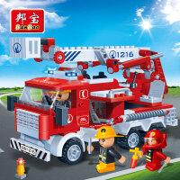 【小颗粒】邦宝儿童益智拼插拼装塑料积木男孩女孩玩具消防云梯车8313