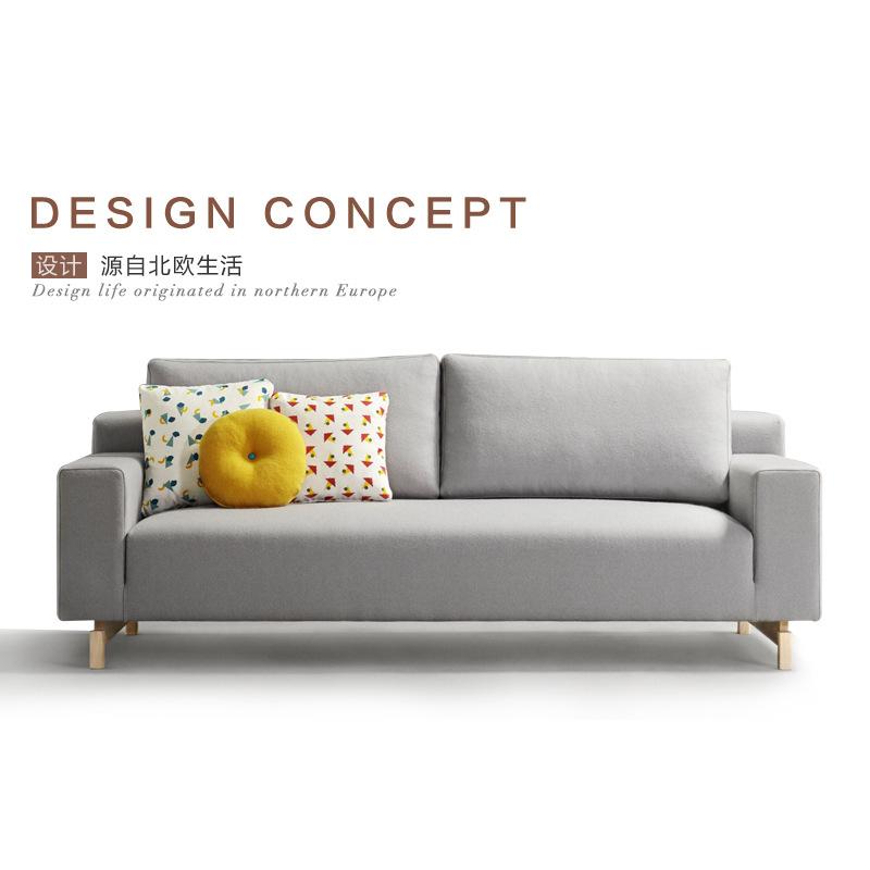 【品质甄选 质保三年】北欧舒适系亲肤沙发W1861 组合沙发转角沙发牛皮沙发羽绒沙发乳胶沙发支付礼品卡 送靠枕 可拆洗 送货到家