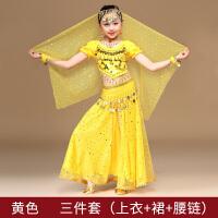 儿童肚皮舞演出服时尚新款夏 少儿印度舞蹈裙套装女孩表演服