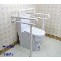 浴室扶手安全扶手卫生间马桶扶手老人残疾人浴室防滑不锈钢栏杆厕所坐便器安全把手 落地白色加强版 304配件