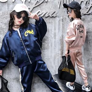 童装2018秋季新款女童色丁套装儿童长袖上衣+长裤两件套