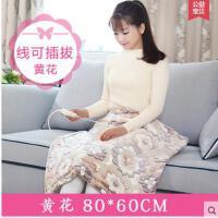 时尚精致花纹发热垫 暖身毯护膝毯 多用途舒适柔软插电暖手宝暖脚垫