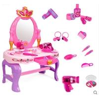 女孩仿真梳妆台过家家玩具华丽款套装