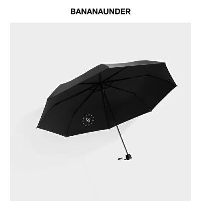 蕉下兰尼特小黑伞双层防晒伞遮阳伞女晴雨两用太阳伞 蕉下兰尼特小黑伞双层防晒伞