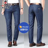 美国苹果莫代尔超柔牛仔裤男士夏季薄款宽松直筒大码棉质休闲裤子PGJSD828