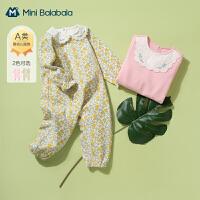 迷你巴拉巴拉女宝宝弹力连体衣2021春款新生婴儿亲肤柔软哈衣爬服