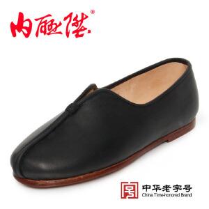 内联升男鞋牛皮底镶芯底皮僧鞋春秋时尚老字号北京布鞋7169A