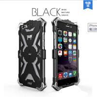 iPhone6手机壳4.7寸 iPhone7plus手机壳 保护套 苹果6plus手机壳5.5 雷神防摔金属三防套潮