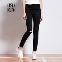 OSA欧莎秋季新款韩版显瘦铅笔裤 磨破纯色牛仔裤女C53105