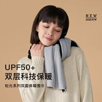 秋冬新品松元系列双面保暖围巾时尚百搭