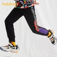 【8.4券后预估价:97.4】巴拉巴拉儿童裤子男童加绒运动裤冬装中大童
