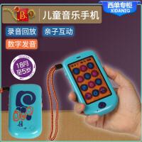 美国比乐B.Toys儿童感统玩具过家家仿真手机宝宝益智音乐录音电话